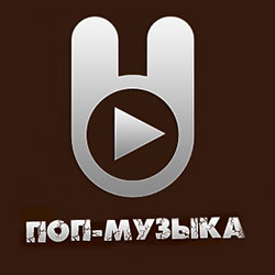 Зайцев FM: Поп-музыка