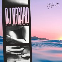 Egard - Ride It (Amice Remix)