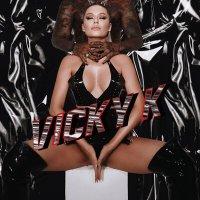 Vicky K - Чёрный Песок