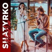 SHATYRKO - Май Лав