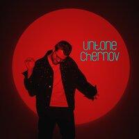 UNTONE CHERNOV - Не виновата