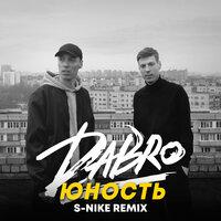 Dabro - Юность (S-Nike Remix)