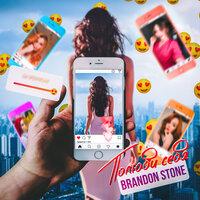 Brandon Stone - Полюби Себя