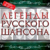 Гарик Кричевский - Ништяк, браток