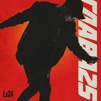 Lx24 - По любви