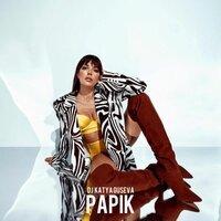 DJ Katya Guseva - PAPIK