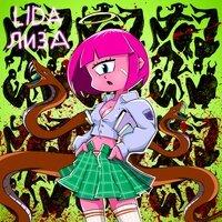 Lida - Лиза