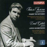 """Emil Gilels - Piano Sonata No. 8 in C Minor, Op. 13 """"Pathétique"""": I. Grave - Allegro di molto e con brio"""