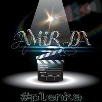 Амир ДА - Plenka Single